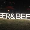 【Beer & Beef Festival】に行ってきました!