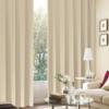 窓の近くが寒い原因、防寒対策法!【冬、グッズ、部屋、隙間風、断熱、カーテン、冷気】