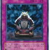 【遊戯王】召喚獣の相性のいいカードは?vol.1 風林火山