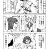 地獄のメイド/さっちゃんズ006