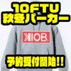 【10FTU】2019年秋冬アパレル「KIOBロゴパーカー・OBICKトリコロールパーカー」通販予約受付開始!