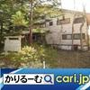 聖山荘 2019/11/29 cari.jp