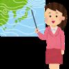 関節リウマチと天気の関係