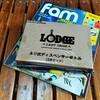LODGE ネジ式ディスペンサー(3本セット)