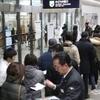 【台風10号・北海道被害】JR石勝線再開で 朝6時から窓口大混雑!12月22日から再開!!