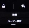 GoPro(ゴープロ)全12種類のボイスコントロールのやり方をマスターしたからいたずらしたぞっ!
