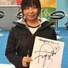 浜名湖競艇・木之前葵祭(12月14日)