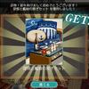 【雑記】 29