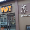 ポーランド無計画ホームステイの旅④日本がもっと好きになる