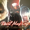 Devil May Cry ☆