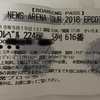 NEWS EPCOTIA ツアー行ってきました!!(またもやテゴマス萌え)