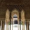 スペイン旅行記(2) グラナダ 「アルハンブラ宮殿の思い出」 パラドールがとっても素敵だった。