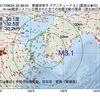 2017年08月04日 22時38分 愛媛県南予でM3.1の地震