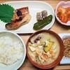 美味しい赤魚の粕漬け定食の作り方。
