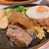焼肉ZENIBA  |渋谷ランチ・ハンバーグ