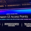 新機能「Amazon S3 Access Points」を試してみる