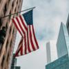 【米国株】高配当ETFならサクソバンク証券がいいのか?手数料を調べてみた