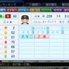 【93/143試合】弦巻スカイスターズ・シーズン2の歩み その8