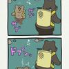 悲熊「鮭漁」