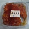 北海道の食材盛りだくさんの夕飯です