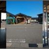 芦原温泉 道の駅さかい いねすを訪問!いねす醤油はいかがですか!