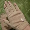 寒さ対策にオススメ!私の指なし手袋コレクション&スヌード