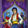【懐かしゲーム】「Ali Baba and the Forty Thieves」(1981):一時期ウルティマ・ウィザードリィよりも売れていたゲーム