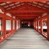ベビーカーでも行ける厳島神社と弥山!親子3人広島・宮島の旅 前編