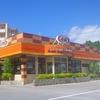 [20/10/06]「A&W」(名桜店)の「The Zen ソイバーガー+チリチーズクリンクルフライ」 475+0円(ラッキーチューズデー) #LocalGuides