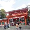 そうだ、京都へ行こう その4