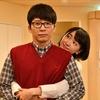 野木亜紀子『逃げるは恥だが役に立つ』10話