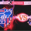 第15節 FC東京 VS 横浜F・マリノス
