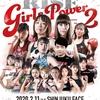 【試合結果】2/11(火・祝)「RISE GIRLS POWER 2」|メイン「紅 絹vs平岡 琴」、寺山日葵、伊藤紗弥、村上悠佳などの結果は?