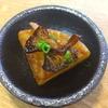 アカモミタケと大根のソテー