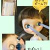 ブライス カスタム☆その6☆アイチップ プルリング 作り方①