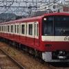 2020.08.13~15 京急と小田急、それぞれの赤い1000形を撮る。