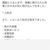 【誤報】SEO│はてなブログの<h2>問題が解消!?