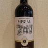 今日のワインはフランスの「メリアル16」1000円~2000円で愉しむワイン選び(№83)
