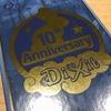 「ディクシット:アニバーサリー(Dixit:10th Anniversary)多言語版」〈ボードゲーム〉:ディクシット が10周年!これまでのイラストレーター達が織りなす夢の物語がここに。