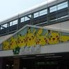 横浜みなとみらい新港エリア散策1(桜木町駅~日本丸メモリアルパーク)