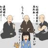 イラスト感想文 NHK大河ドラマ おんな城主直虎 第20回「第三の女」
