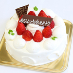 地元で大注目!須賀川市で誕生日ケーキが買えるケーキ屋さん3選