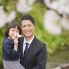 父親と子供の親権〜(3)離婚時に子供の親権を父親が得るケース