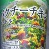 TV World Dining パクチーチキン ヌードル 105−6円 (イオン)