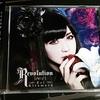 喜多村英梨 Mini Album『 Revolution【re:i】』レビュー