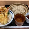 【飯テロ】新宿の信州屋、相変わらずたまらーん!