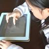 おすすめ!子どもの知育アプリ8選~未就学時から小学生低学年向け~
