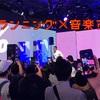 走ることで完成する音楽ライブって何?「NIKE TOKYO GO フェス」に行ってきた!