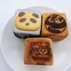 【うえのの森のパンやさん パンダのキューブパン】おすすめ上野土産!上野駅近くで買えるパンを手土産・プレゼントに