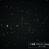 尾のある彗星・ない彗星 ? 小惑星イダルゴ